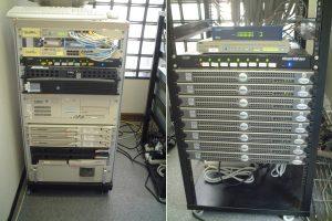 inago-servers